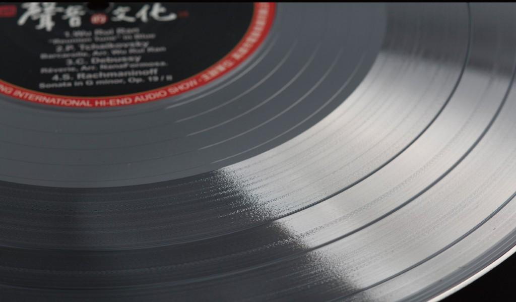 Outstanding Vinyl Record | Vacuum Magazine